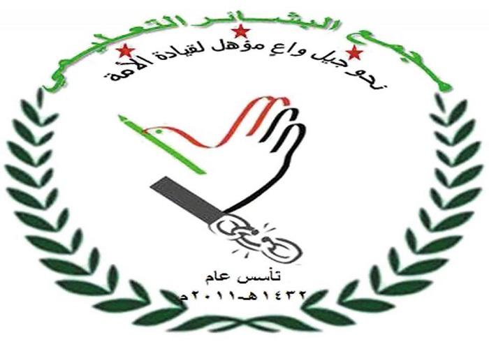 .jpg - مدرسة البشائر السورية  في انطاكيا