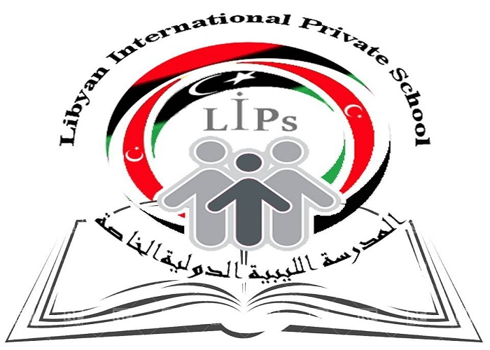 .jpg - المدرسة الليبية الدولية الخاصة في اسطنبول