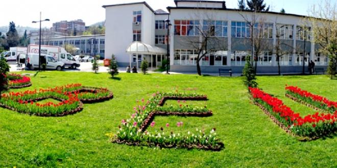 20170105 600427 - منحة مالية لطلاب الجامعات في تركيا
