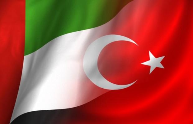 السفارة والقنصلية التركية في الإمارات العربية تركيا واحة العرب
