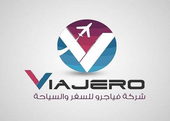 .jpg - شركة فياجيرو للسفر والسياحة في تركيا