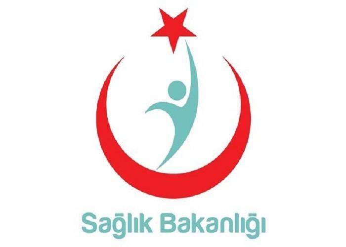 1459969049 Public Hospitals - موقع حجز دور المشفى في تركيا