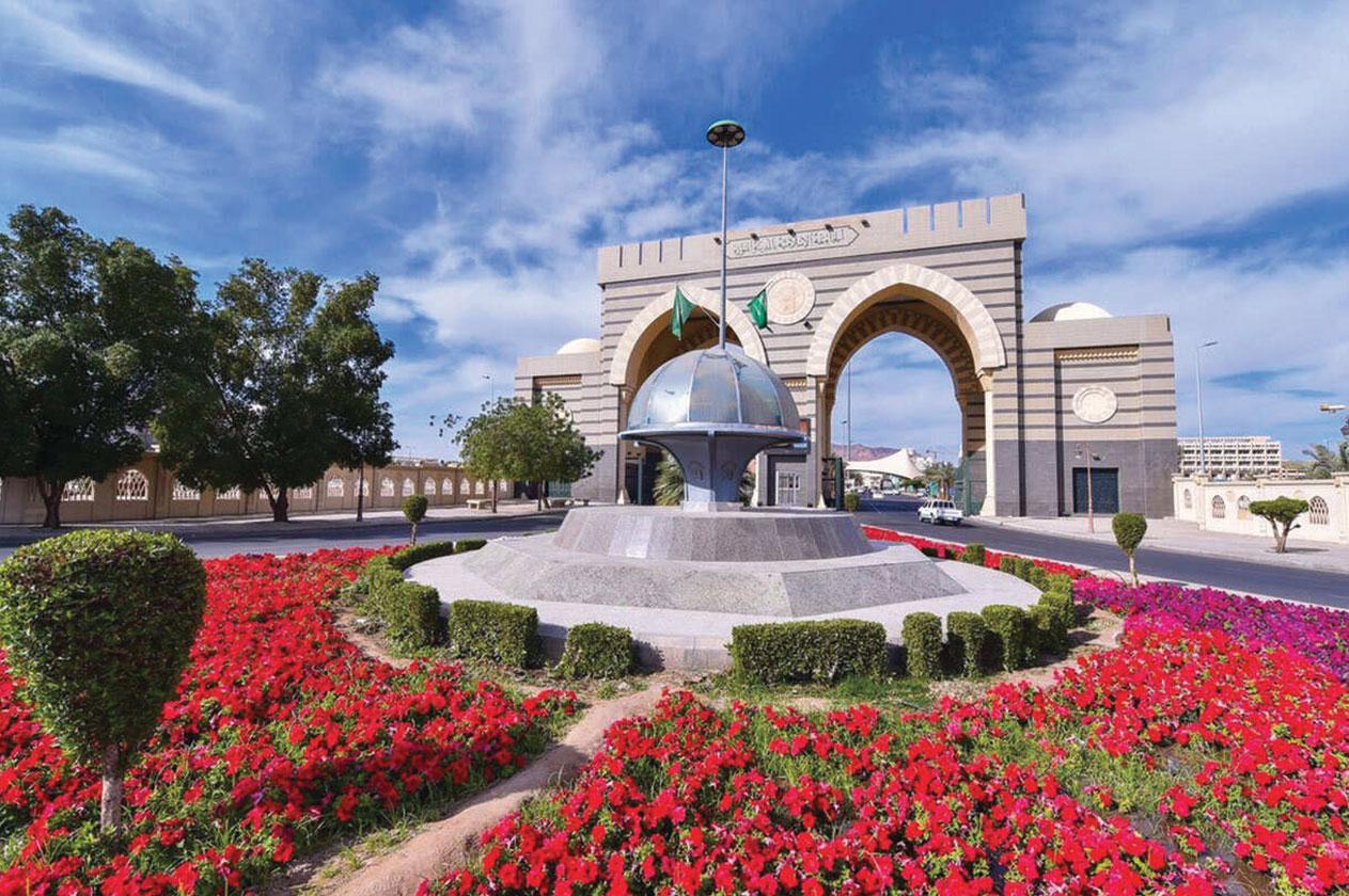 الاسلامية في المدينة المنورة - منحة دراسية في الجامعة الإسلامية في المدينة المنورة