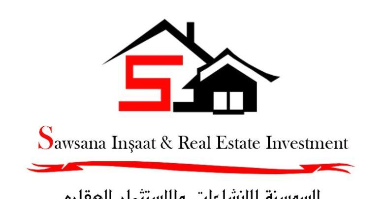 السوسنة للانشاءات والاستثمار العقاري 780x405 - شركة السوسنة للانشاءات والاستثمار العقاري