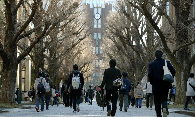 يابانية - منحة دراسية يابانية للاجئين السوريين في لبنان والأردن