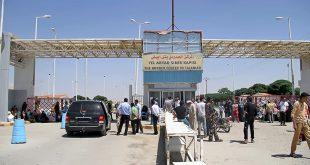 تل ابيض الحدودي 1 310x165 - هام جدا : مواعيد فتح المعابر لإجازة العيد للسوريين ( فيديو )