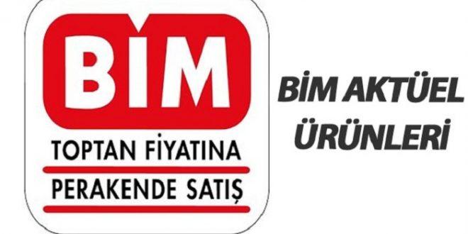 bim 660x330 - عروض شاملة من ماركت البيم BIM الجمعة 26 حزيران 2020