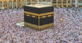 عمرة لاتراك صم 310x165 - رحلة عمرة هدية لـ5 صم حفظوا القرآن بالإشارة في تركيا