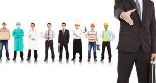 العمل معدل 310x165 - فرص العمل في تركيا 9 آذار 2020