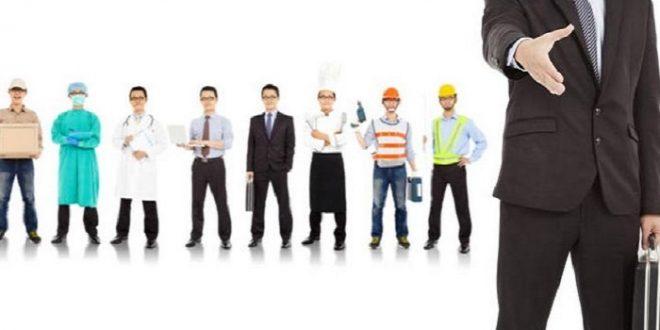 العمل معدل 660x330 - فرص العمل في تركيا 15 شباط 2020