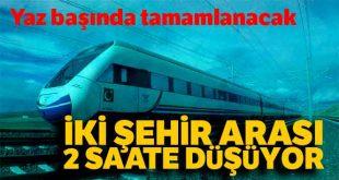 """انقرة وسيفاس السريع 310x165 - قطار """"أنقرة - سيفاس"""" السريع سيبدأ في الصيف المقبل"""
