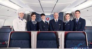 عمل في شركة الطيران 310x165 - فرصة عمل جزئية في شركة الطيران التركية للطلاب الجامعيين