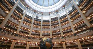 الأمة أكبر مكتبة في تركيا تفتتح الخميس بمشاركة أردوغان 310x165 - مكتبة الأمة أكبر مكتبة في تركيا تفتتح الخميس بمشاركة أردوغان