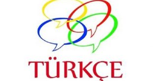 0005957 400 310x165 - أهم الكلمات والمفردات التي تستخدم في المنزل باللغة التركية