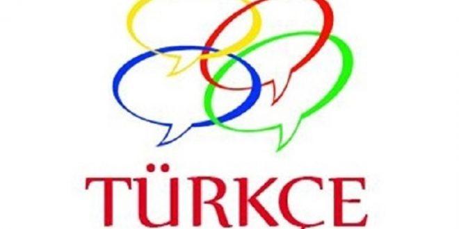 0005957 400 660x330 - أسماء بعض المجوهرات في اللغة التركية