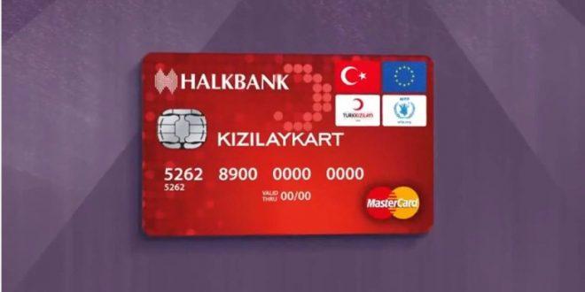 لإعادة كرت الهلال الاحمر إلى السوريين 660x330 - الاتحاد الاوروبي تقرر دعم السوريين في تركيا بـ 485 مليون يورو