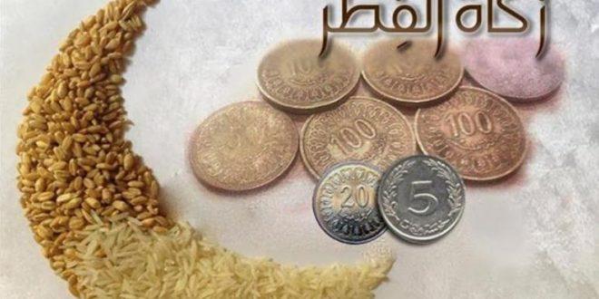 الشؤون الدينية تحدد مقدار زكاة الفطر في تركيا لعام 2020 تركيا واحة العرب