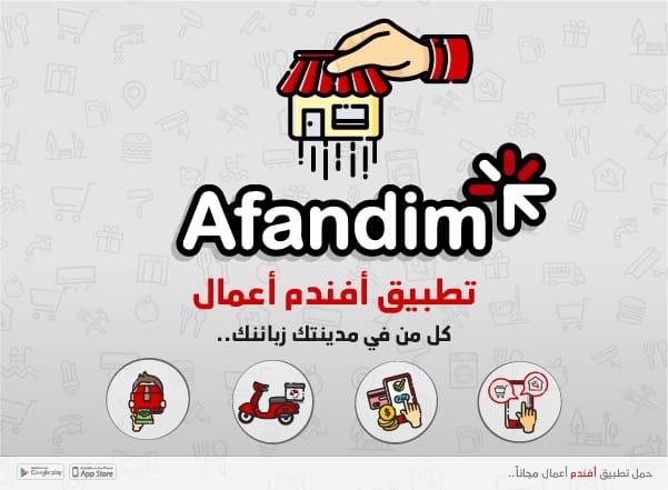 13c0d0c0 d1b5 43ce 956d fd803efac367 1 - ضبط أكثر من 100 حبة مخدرة في منزل مواطن سوري بولاية العثمانية