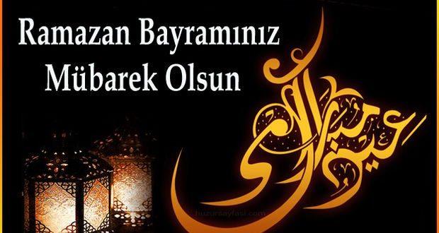 متى يكون عيد الفطر في تركيا هذا العام 2020 ؟ - تركيا واحة ...