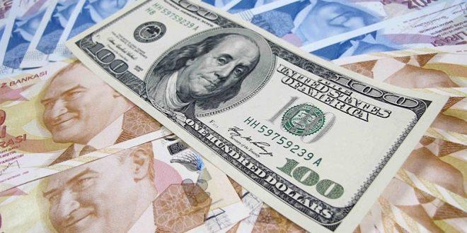 التركية مقابل الدولار 660x330 - ارتفاع جديد لسعر صرف الدولار واليورو مقابل الليرة التركية اليوم الجمعة 14 آب 2020