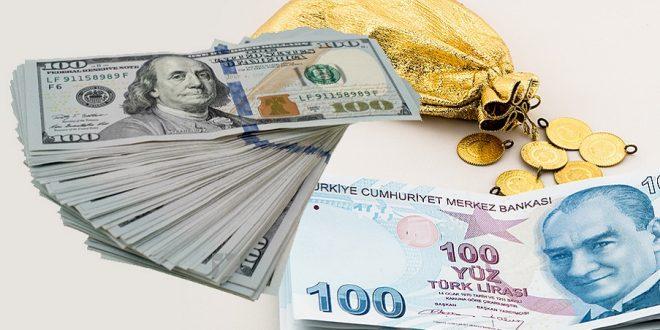 التركية والذهب مقابل الدولار في تركيا 660x330 - سعر صرف الليرة التركية والذهب اليوم السبت 4 تموز 2020