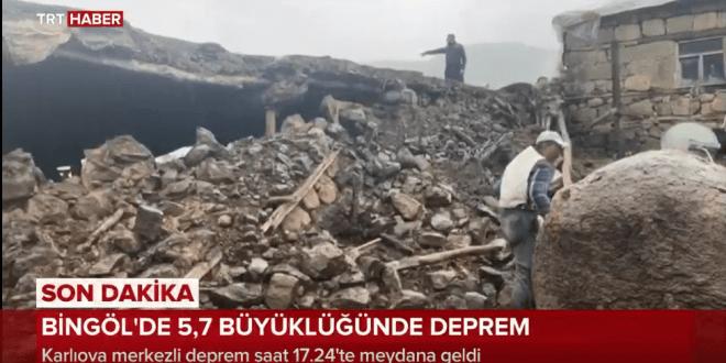 بينغول1 660x330 - إصابة 3 اشخاص وإنقاذ 7 آخرين من تحت الأنقاض بعد زلزال بينغول