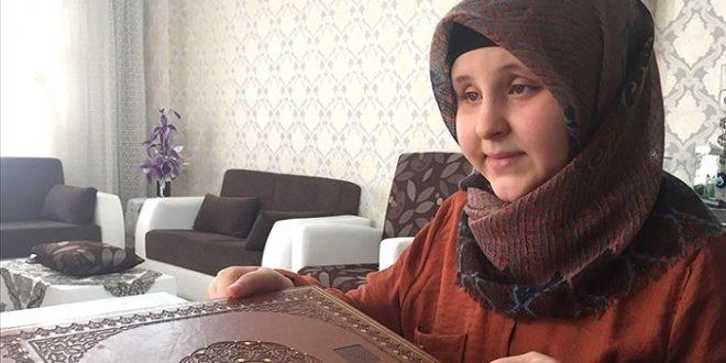 تركية فاقدة للبصر تحفظ القرأن الكريم في 12 شهرا فقط 660x330 - طفلة تركية فاقدة للبصر تحفظ القرآن الكريم في 12 شهراً فقط