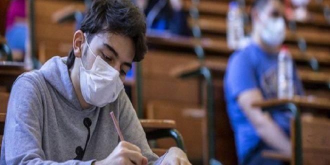 امتحانات YKS في تركيا 660x330 - متى صدور نتائج امتحانات الدخول إلى الجامعة YKS في تركيا 2020 ؟