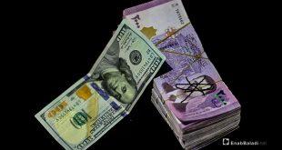 09 310x165 - سعر صرف الليرة السورية والذهب اليوم الخميس 2 تموز 2020