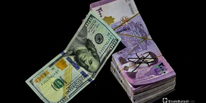 09 660x330 - سعر صرف الليرة السورية والذهب اليوم الأربعاء 17 حزيران 2020