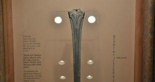 thumbs b c 495a6cf7dbbc55e25ab575defe049ef8 310x165 - متحف في اسطنبول يستعد لعرض سيف عمره أكثر من 3 آلاف سنة