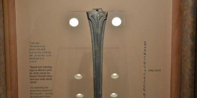 thumbs b c 495a6cf7dbbc55e25ab575defe049ef8 660x330 - متحف في اسطنبول يستعد لعرض سيف عمره أكثر من 3 آلاف سنة