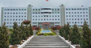 balikesir universitesi akademik personel alimi yapacak 310x165 - جامعة باليكيسير في مدينة باليكسير Balıkesir Üniversitesi